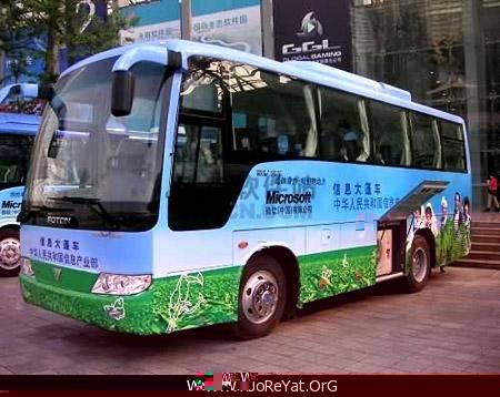 اتوبوس مدرسه در کشور بدون بمب اتم (ژاپن)